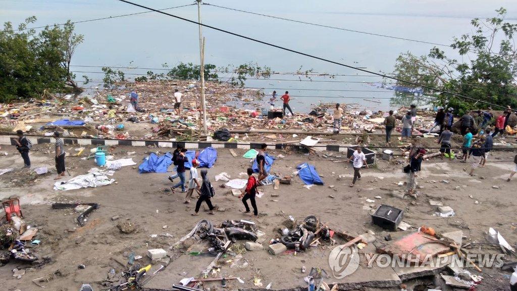 인도네시아 강진 희생자 수색 2주만에 종료.. 최소 5천명 행방불명