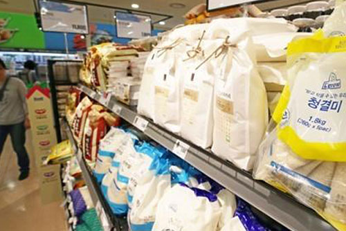 Sản lượng gạo của Hàn Quốc năm nay dự kiến giảm 2,4%