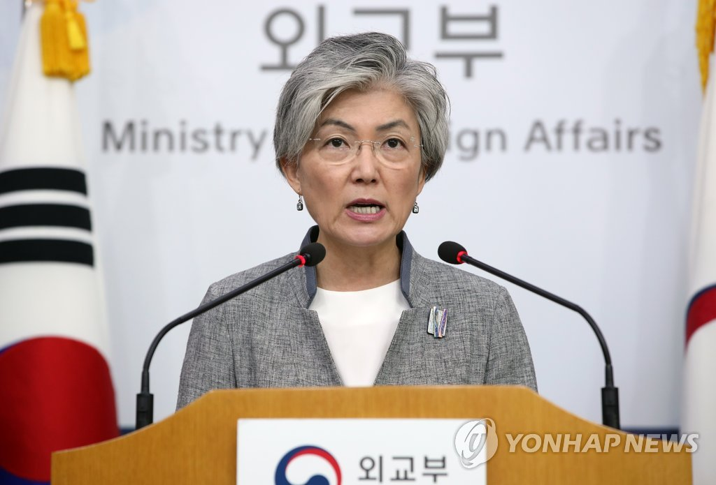 FM Kang Hopes Pompeo's N. Korea Trip will lead to Breakthrough in Denuclearization Talks