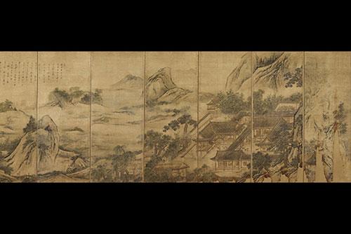 김홍도 '삼공불환도' 보물로 지정…56년 만에 보물 2000호