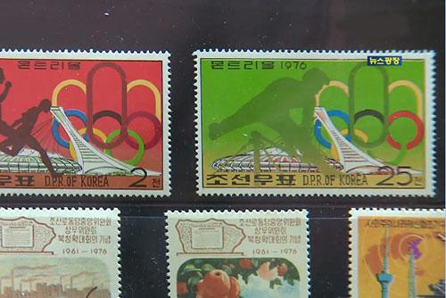정부 주최 우표전시회서 최초로 북한 우표 전시관 개설