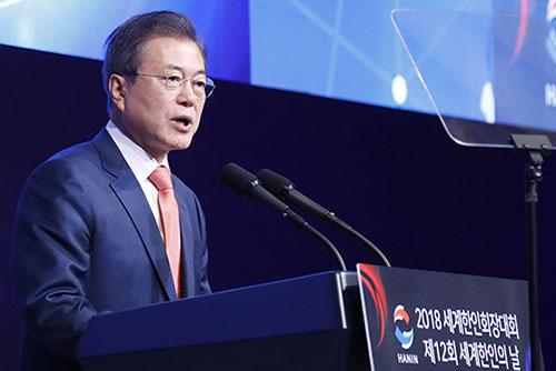 Moon Jae-in: «Je voudrais réaliser mon rêve de voir les deux Corées s'unifier dans une paix permanente»