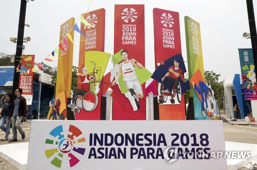 Asian Para Games to Kick off in Jakarta