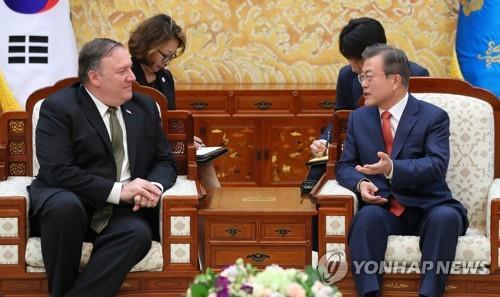 Pompeo Calls N. Korea Trip 'Productive'