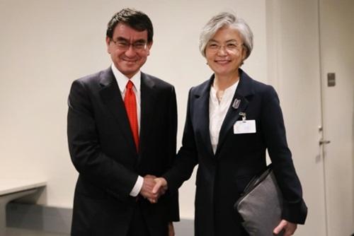 Yomiuri : selon Kang Kyung-hwa, la visite de Moon à Tokyo est envisageable après la fermeture de la fondation des wianbu