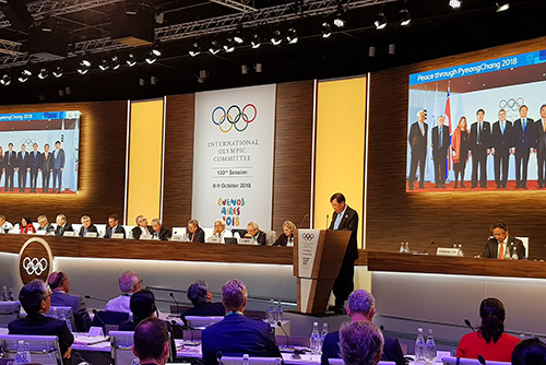Olympic mùa đông PyeongChang đạt thặng dư 55 triệu USD