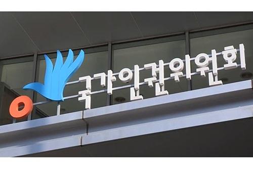 Umfrage: Mehr Südkoreaner befürworten Todesstrafe als vor 15 Jahren
