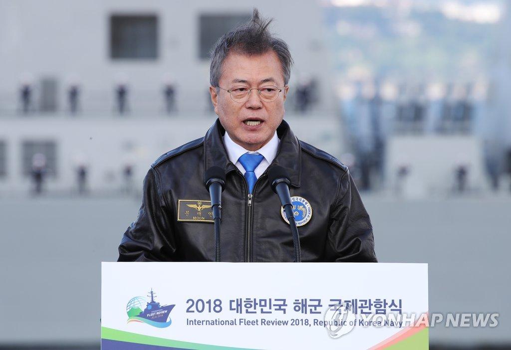 文大統領 国際観艦式で演説