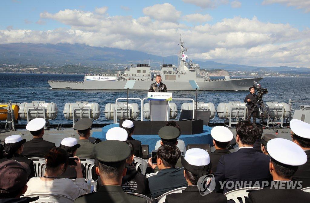 Moon Jae-in participe à la revue navale internationale à Jeju