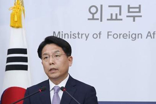 Seoul Offers Clarification to Washington over FM's Sanction Remarks