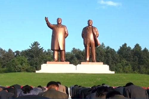 La Corée du Nord célèbre le 73e anniversaire de la fondation de son parti