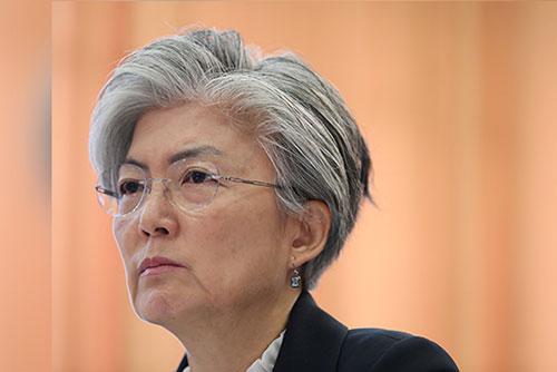 US-Außenminsterium betont Denuklearisierung vor Sanktionslockerung