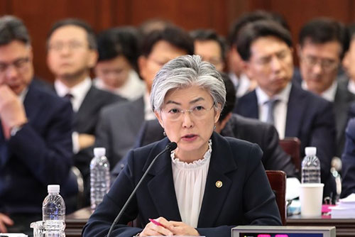 FM: S. Korea Not to Abstain from Vote on N. Korean Human Rights