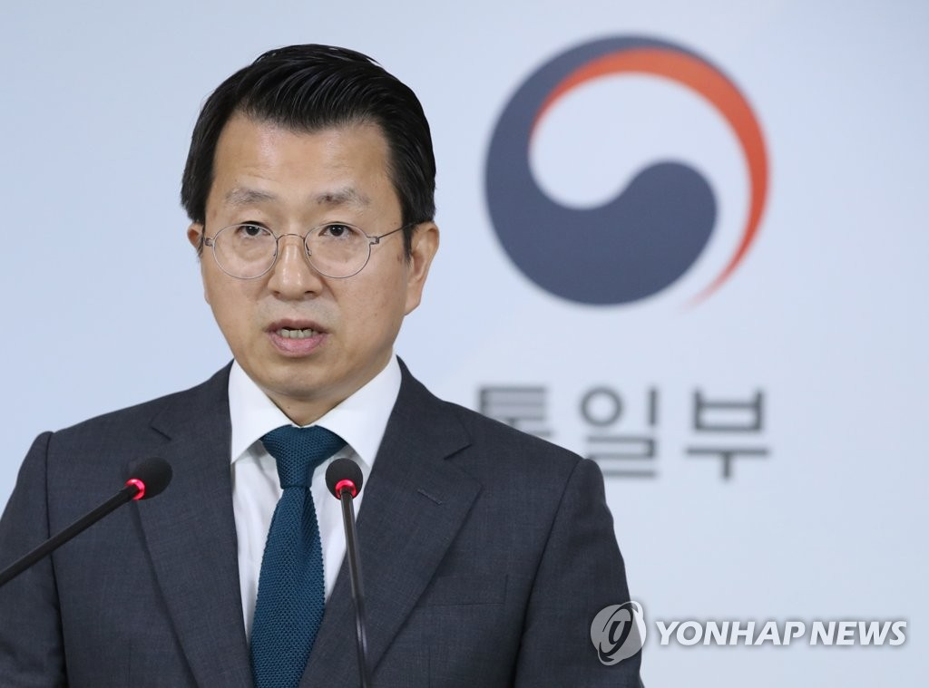 Two Koreas Preparing for High-Level Talks to Implement Pyongyang Declaration