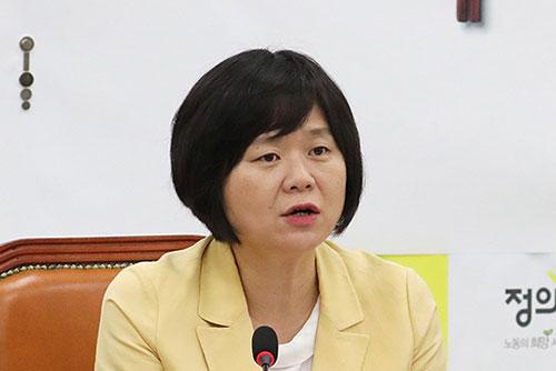 Oppositionspartei wirft Trump Beleidigung des südkoreanischen Volks vor