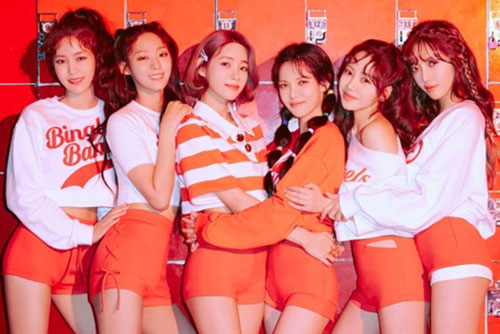 AOA to Perform at Closing of Asian Para Games in Indonesia
