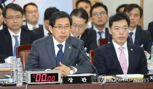 Justice Minister to Review Pardons for Jeju Protesters if Issue is Raised