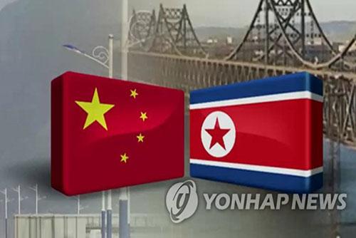 중국, 대북제재 이행에 올해 1~9월 대북 수출입 59% 급감