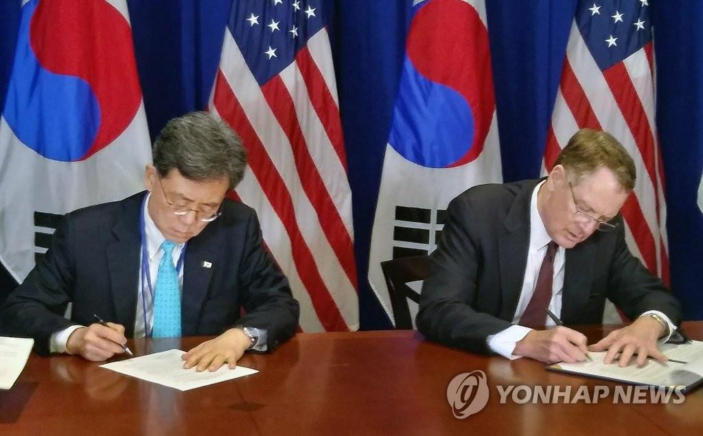 ALE Séoul-Washington révisé soumis au Parlement