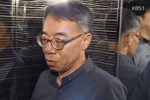 사법농단 의혹 '키맨' 임종헌 15일 피의자 소환