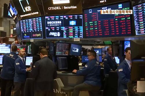 حصة القاصرين من الأسهم الكورية تبلغ 2 تريليون وون