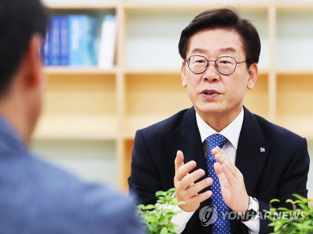 Polizei durchsucht Wohnsitz von Gouverneur der Gyeonggi Provinz aufgrund möglichen Wahlbetrugs