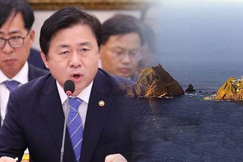 """어업협정 왜 안되나…김영춘 """" 일본 요구, 독도중간수역 지위 훼손"""""""