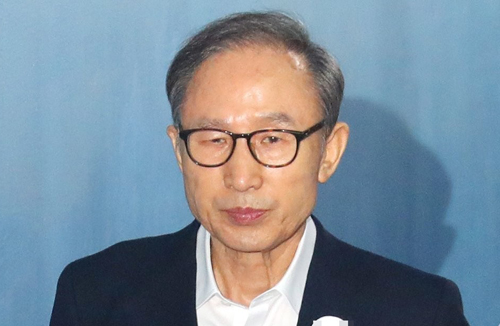Ex-Pres. Lee to Appeal Corruption Ruling