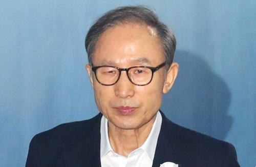 Lee Myung-bak fait appel du verdict de première instance