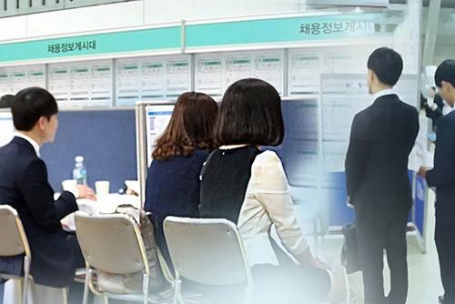 9월 취업자 증가 4만 5천 명…실업률 3.6%