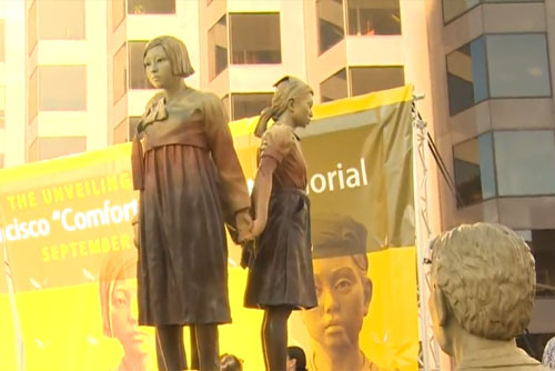 US, Japanese Groups Vow to Defend Comfort Women Statue in San Francisco