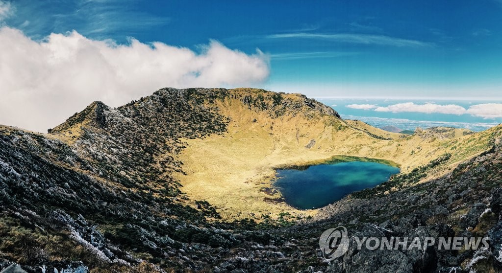 First Frost Arrives 11 Days Earlier for Southern Island of Jeju