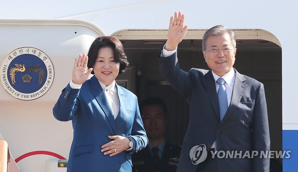 Moon Launches Mission to Realize Pope Visit to N. Korea