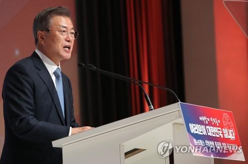 Moon betont Nordkoreas Entschlossenheit zur Denuklearisierung