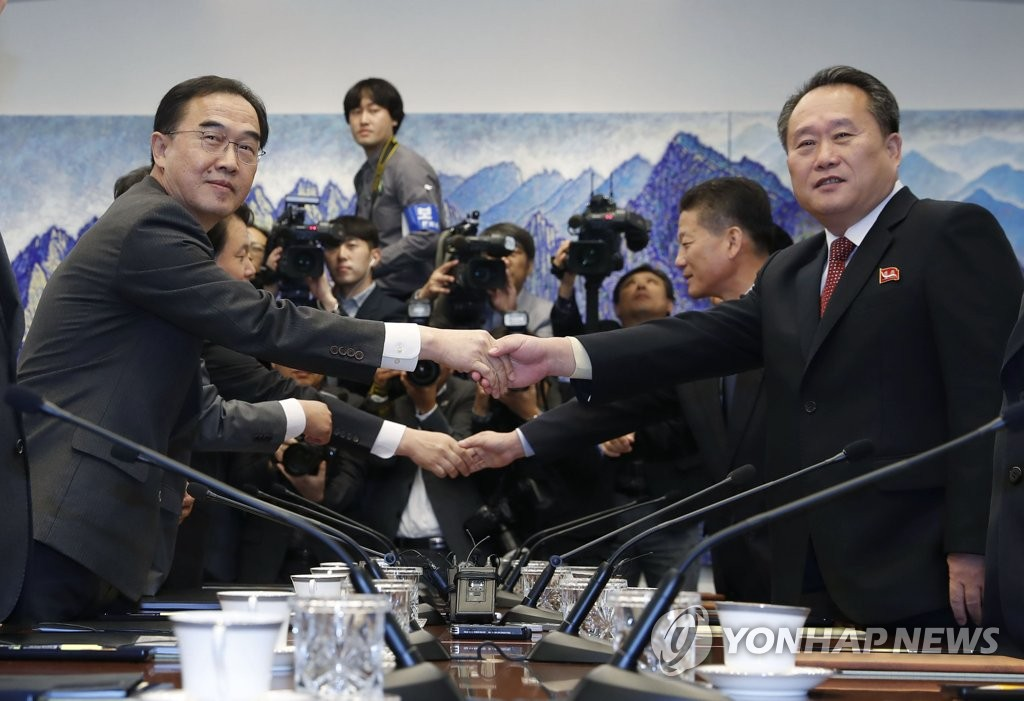 Two Koreas to Break Ground to Connect Roads, Railways Late Nov. or Early Dec.