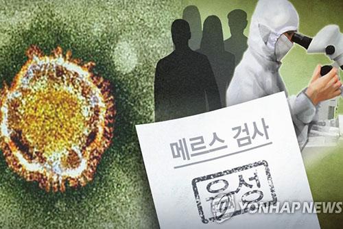 메르스 상황 15일 자정 '공식' 종료