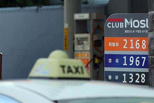 الحكومة الكورية تخطط لتخفيض نسبة الرسوم الضريبية على الوقود