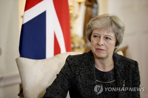 Moon spricht mit britischer Ministerpräsidentin May über Nordkoreas Denuklearisierung