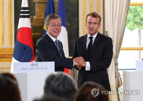 Moon Wants UN to Ease Sanctions to Speed Up Denuclearization