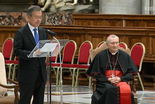Tổng thống Hàn Quốc dự Thánh lễ vì hòa bình bán đảo Hàn Quốc của Tòa thánh Vatican