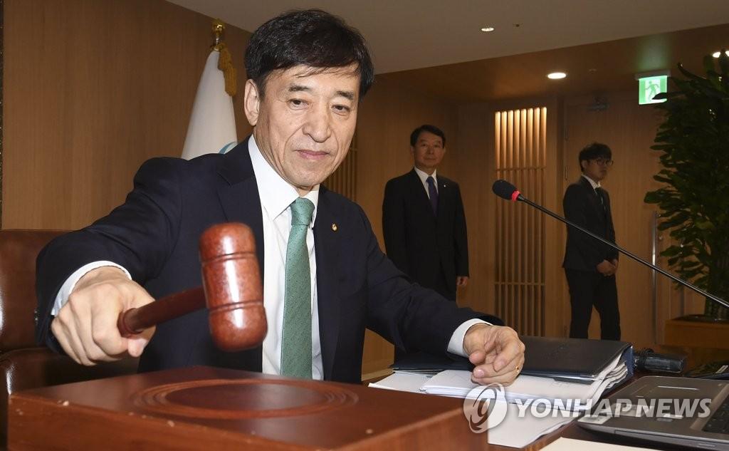 Bank of Korea Keeps Rate at 1.5%