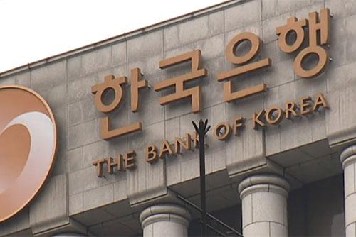 La BOK gèle son taux directeur à 1,5 % pour le 11e mois consécutif