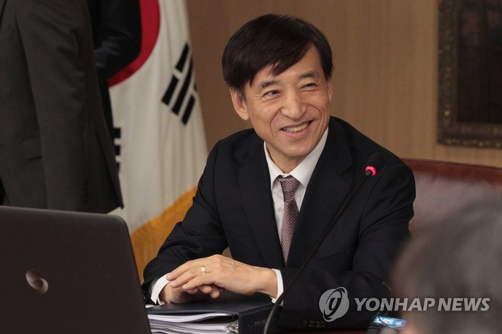 BOK Lowers 2018 Growth Forecast for S. Korea to 2.7% from 2.9%