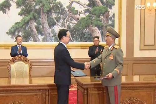 L'UNC ne reflète pas la zone interdite de survol dans son soutien à l'accord militaire intercoréen