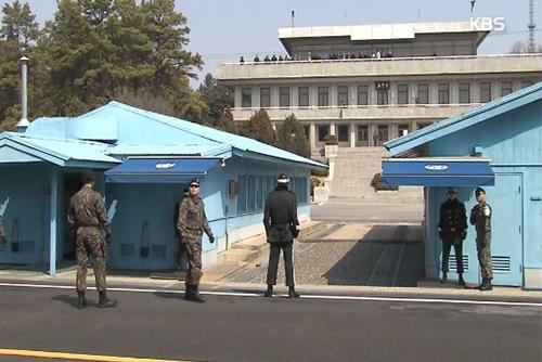 Dua Korea Selesaikan Penghapusan Ranjau di JSA Hari Sabtu