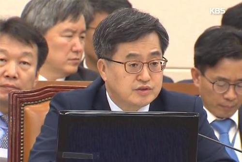 Ким Дон Ён: Международные компании, работающие в РК, будут платить налоги