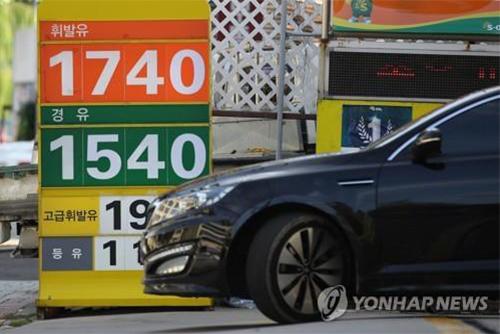 Цены на автомобильное топливо продолжают расти