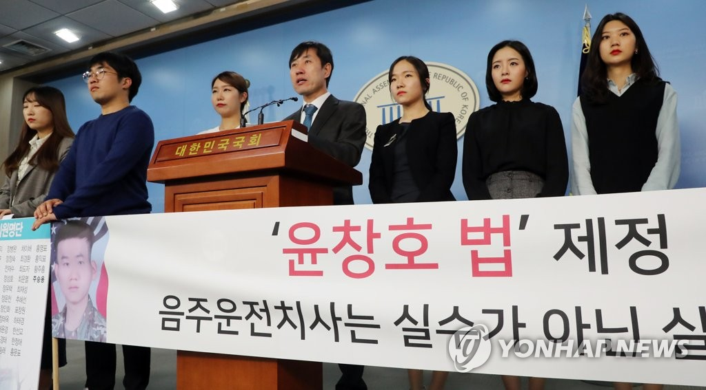 DUI Victim in Busan Whose Case Sparked New Law Dies
