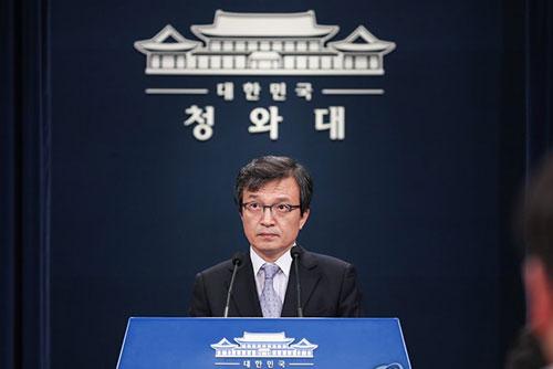 青瓦台 「金委員長の年内のソウル訪問を期待」