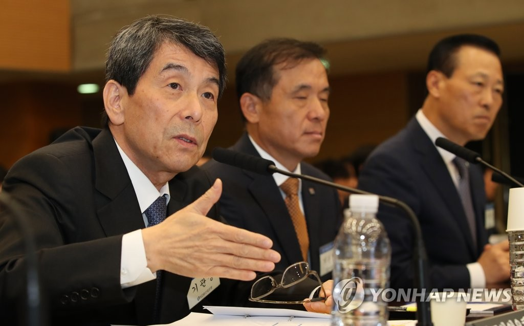 Parties Rebuke KDB For Insufficient Response to GM Korea's Spin-Off Plan